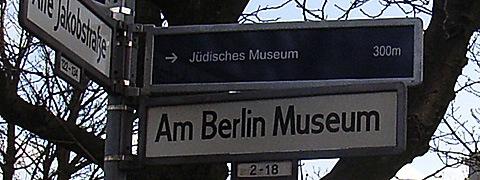 2008-03-13-berlinmuseum.jpg