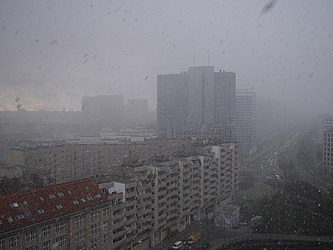 2008-03-19-1628.jpg