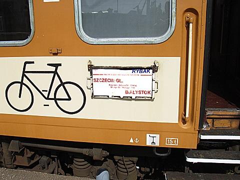 2008-05-29-1009.jpg
