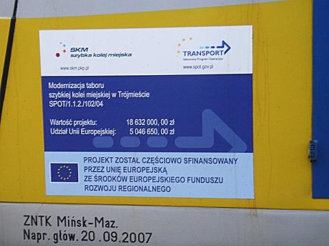 2008-06-01-2034.jpg