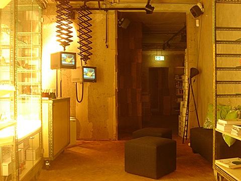 2008-12-23-2308.jpg