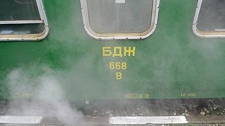 2009-10-30-1400b.jpg