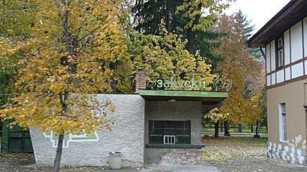 2009-10-30-1447.jpg