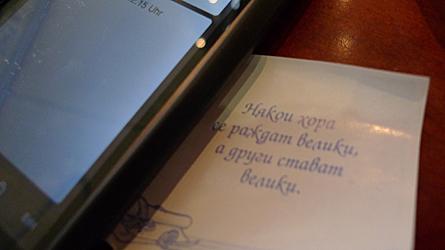 2009-11-03-1221.jpg