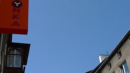 2010-07-05-1517.jpg