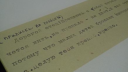 2011-01-28-1632.jpg